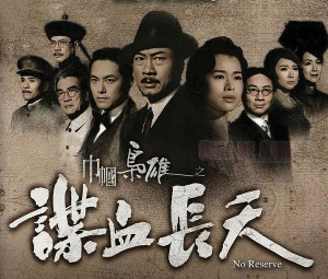 Lord-Of-Shanghai-2015-2