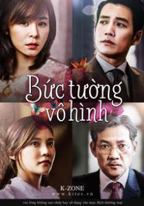 buc-tuong-vo-hinh