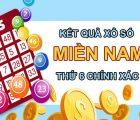 Thống kê KQXSMN 9/4/2021 chốt lô VIP miền Nam giờ hoàng đạo